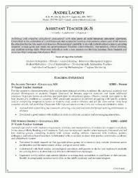Resume For Teachers Job by 15 Example First Year Teacher Resume Sample Resumes Sample