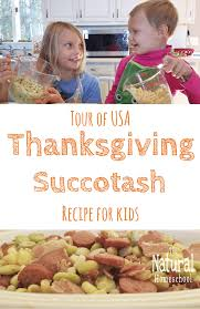 tour of the usa thanksgiving succotash recipe for the