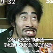 Facebook Comment Memes - yan naba yung bago kung mukha meme free meme photo for