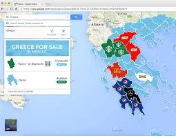 Greece On World Map by Greece Digital Campaign U2014 Zabarjung Singh Ad
