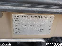 toyota motor corporation japan used toyota corolla runx from japan car exporter 1110059 giveucar