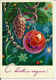 new year post card best 25 new year postcard ideas on happy new year