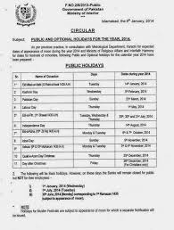 gazetted and optional holidays in pakistan 2014