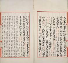 huntington archivist finds historic piece of china u0027s largest book