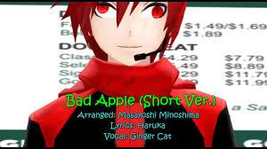 Bad Apple Lyrics Up主英文翻唱 Bad Apple Music Box Version Mmd 部分片段 自制
