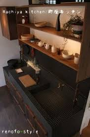 Japanese Kitchens Modern Japanese Style Kitchen Ideas I Want This Kitchen In My