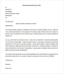 fiscal assistant cover letter