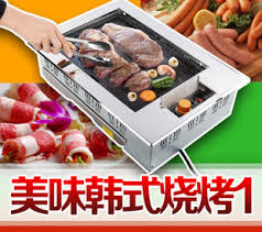 cr鑪e soja cuisine cr鑪e soja cuisine 100 images 21 best bakery packaging design