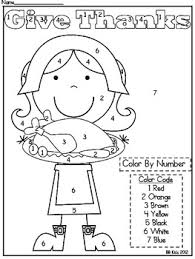 kindergarten thanksgiving color by number code pilgrim math colors