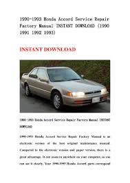 1990 1993 honda accord service repair factory manual instant download u2026