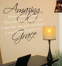 amazing grace wall decals trading phrases amazing grace wall decals