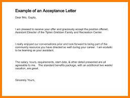 job interview invitation letter example best resumes curiculum