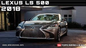 price of lexus car in usa 2018 lexus ls 500 review rendered price specs release date youtube