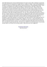 hsp math grade 5 practice workbook answers 28 images math