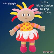night garden talking upsy daisy soft toy