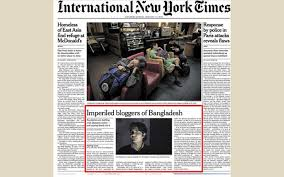 new york times report reveals pakistan removes new york times international edition report on