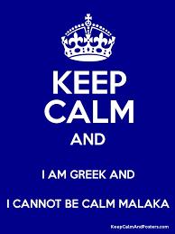 Keep Calm Generator Meme - the 25 best keep calm maker ideas on pinterest keep calm and