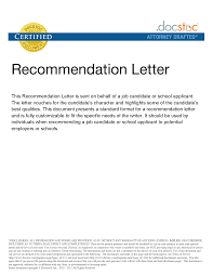 how to write a short recommendation letter gallery letter