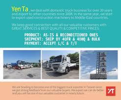 mw 663 fuso 6d22 truck parts buy fuso 6d22 truck parts fuso