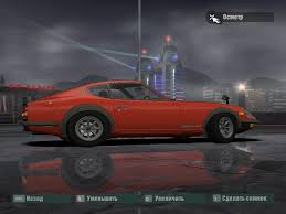 nissan fairlady 240zg need for speed carbon nissan 240zg fairlady nfscars
