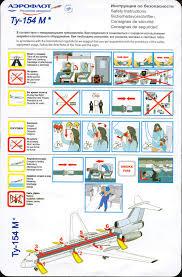 casc club afltu 1540 jpg 2136 3244 airplane safety pinterest