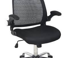 Amazon Ergonomic Office Chair Amazon Bonum Ergonomic Office Task Chair Mid Back Mesh Swivel