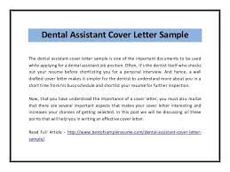 short cover letter example my document blog