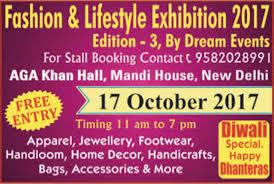 Home Decor Exhibition Fashion U0026 Lifestyle Exhibition 2017 By Dream Events At Bhagwan Das