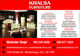 khalsa furniture 416 pages