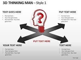 3d thinking man style 1 powerpoint presentation templates