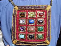 priest breastplate 12 tribes was the breastplate worn by the levite priests used for