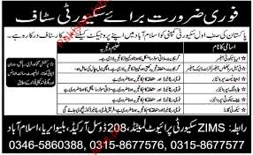 Desk Security Jobs Zims Security Company Requried Staff Zims Security Pvt Limited