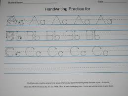 amazing handwriting worksheets free worksheets library download