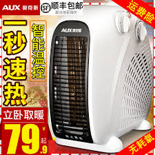 energy saving fan heater usd 47 69 ochs heater electric fan heater office small solar
