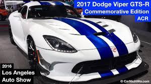 Dodge Viper 2017 - 2017 dodge viper gts r commemorative edition acr 2016 los
