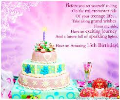birthday invitation words birthday invitation wording dgreetings