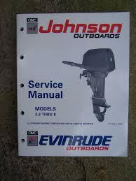 100 johnson outboard 8hp 4 stroke service manual mercury