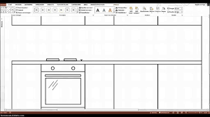 kitchen line drawing using powerpoint youtube