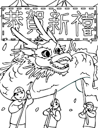 coloring pages printable chinese dragon coloring pages coloring