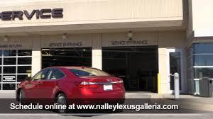 lexus galleria nalley lexus galleria how to schedule service