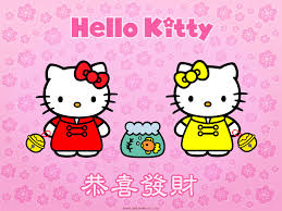 wallpaper kitty happy 80 1080 1920 png 1 920 1