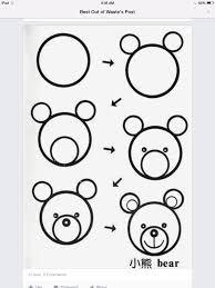 een cutie teddybeer tekenen in stappen simpel dieren kunnen