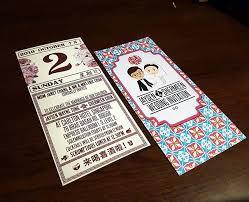 Carlton Wedding Invitations Peranakan Themed Wedding Invitation Card Designed By Yours Truly
