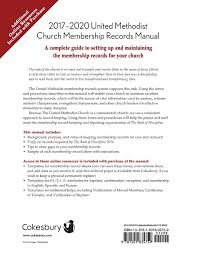 the united methodist church membership records manual 2017 2020