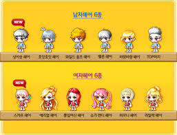 maplestory hair style locations 2015 kms ver 1 2 212 freud s diary the onyx ring orange
