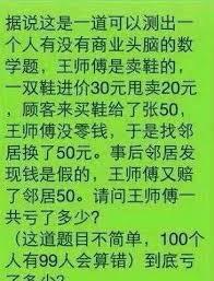 bureau ch麩e bureau en ch麩e 100 images 梓官興農供應中心pá inicial 58 best