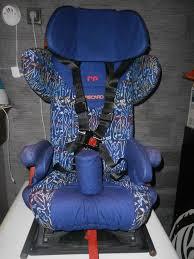 siege de handicapé siège auto recaro handicap occasion 44 les petites annonces du