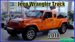 new jeep truck concept new jeep wrangler truck 2018 review youtube