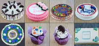 celebration cakes celebration cakes suny geneseo
