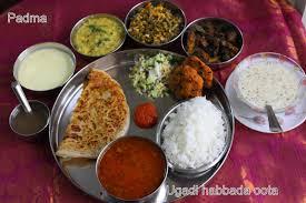 Ugadi Decorations At Home Plantain Leaf Andhra Recipes Ugadi Thali Karnataka With Holige